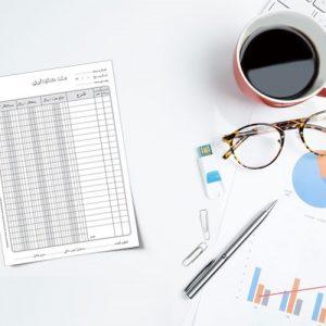 ثبت اسناد حسابداری